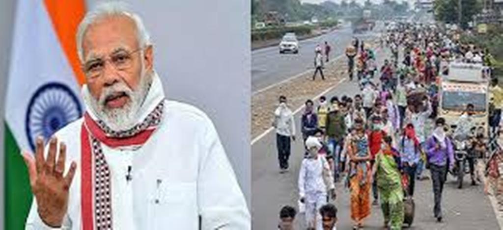 PM- scheme