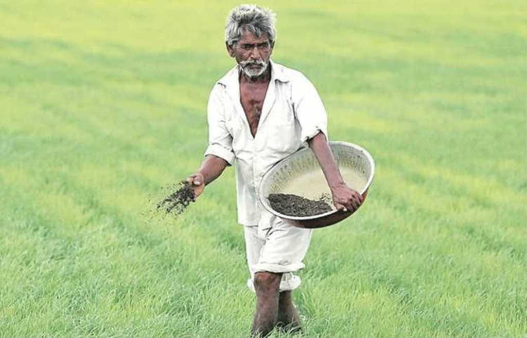 PM-Kisan- Farmer