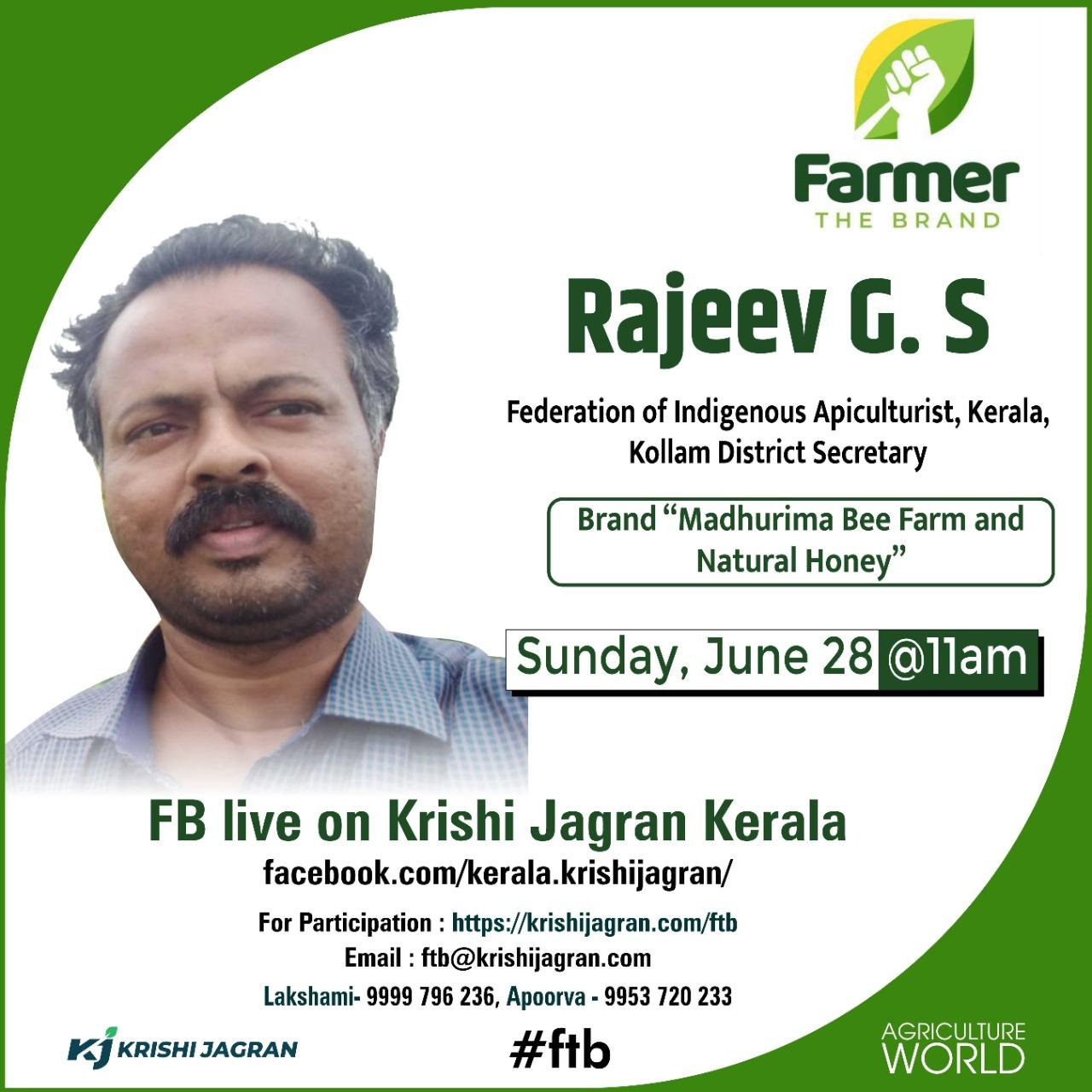 Krishi Jagran facebook Kerala page