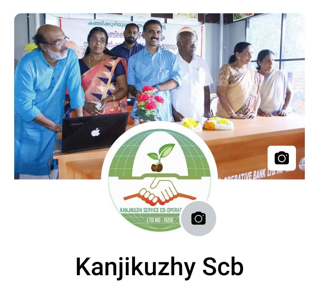 Kanjikkuzhy Scb