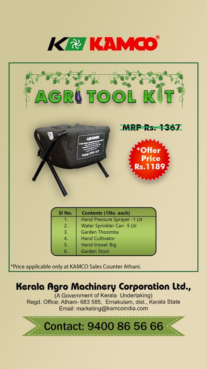 KAMCO Tool kit