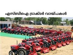 എസ്.ബി.ഐ. വായ്പാ പലിശ കുറച്ചു ട്രാക്ടർ വായ്പ നൽകുന്നു  - SBI Cheapest Tractor Loans: