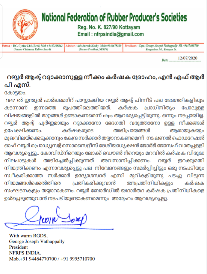 press release NFRPS