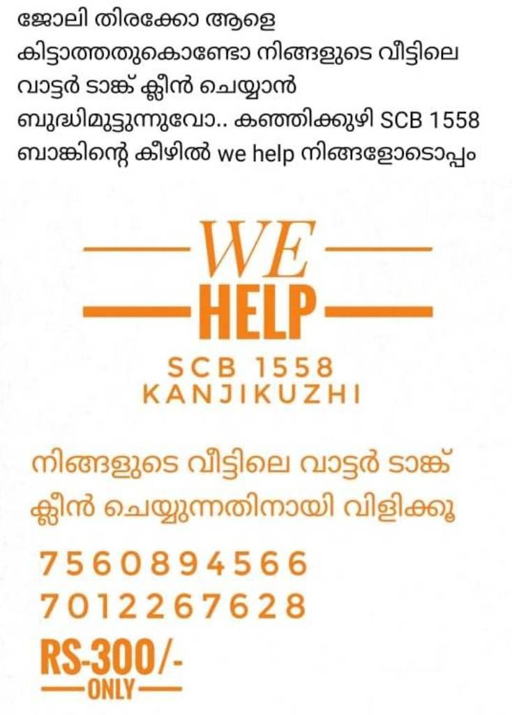 we help group