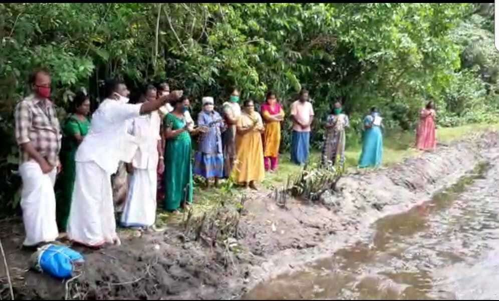 Thanneermukkam Panchayath