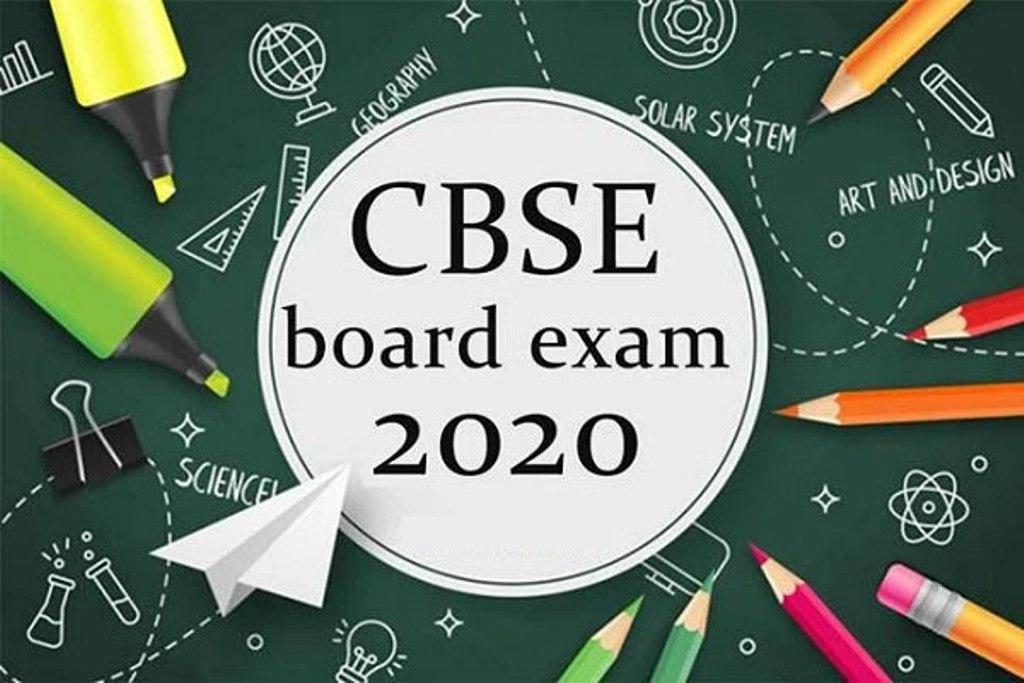 CBSE board exam 2020