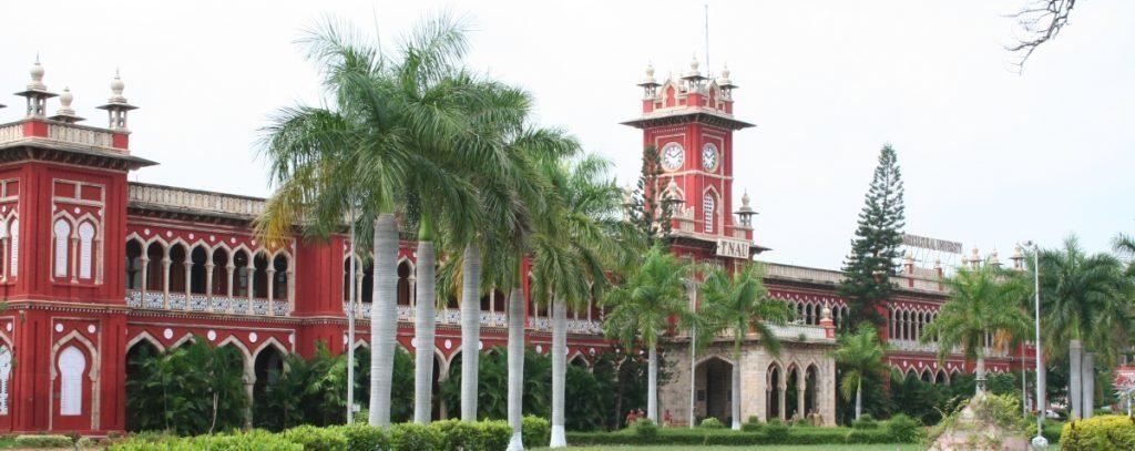 TamilNadu Agriculture University