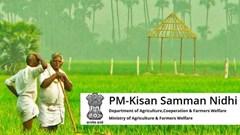 പിഎം കിസാന് പദ്ധതി: സെപ്റ്റംബര് 30 മുന്പ് അപേക്ഷിക്കൂ 4000 രൂപ നേടൂ