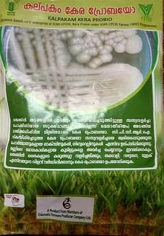 തെങ്ങിൽ നൂറിലധികം തേങ്ങ പിടിക്കാൻ കെരപ്രോബയോ ഉപയോഗിക്കുക
