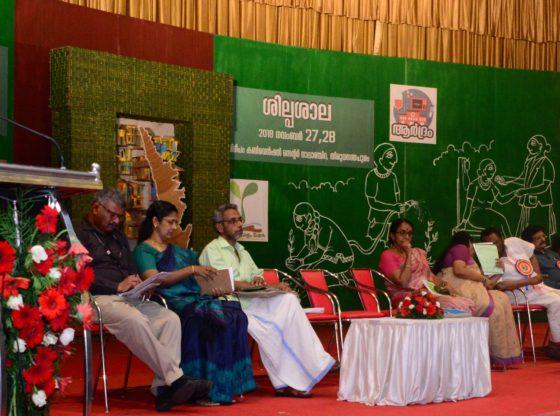 Nava Kerala Nirmmanam