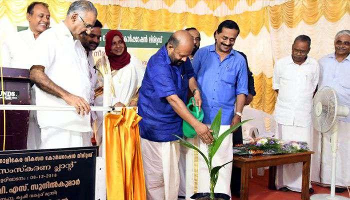 Neera plant inauguration