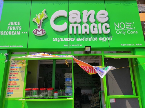 cane magic