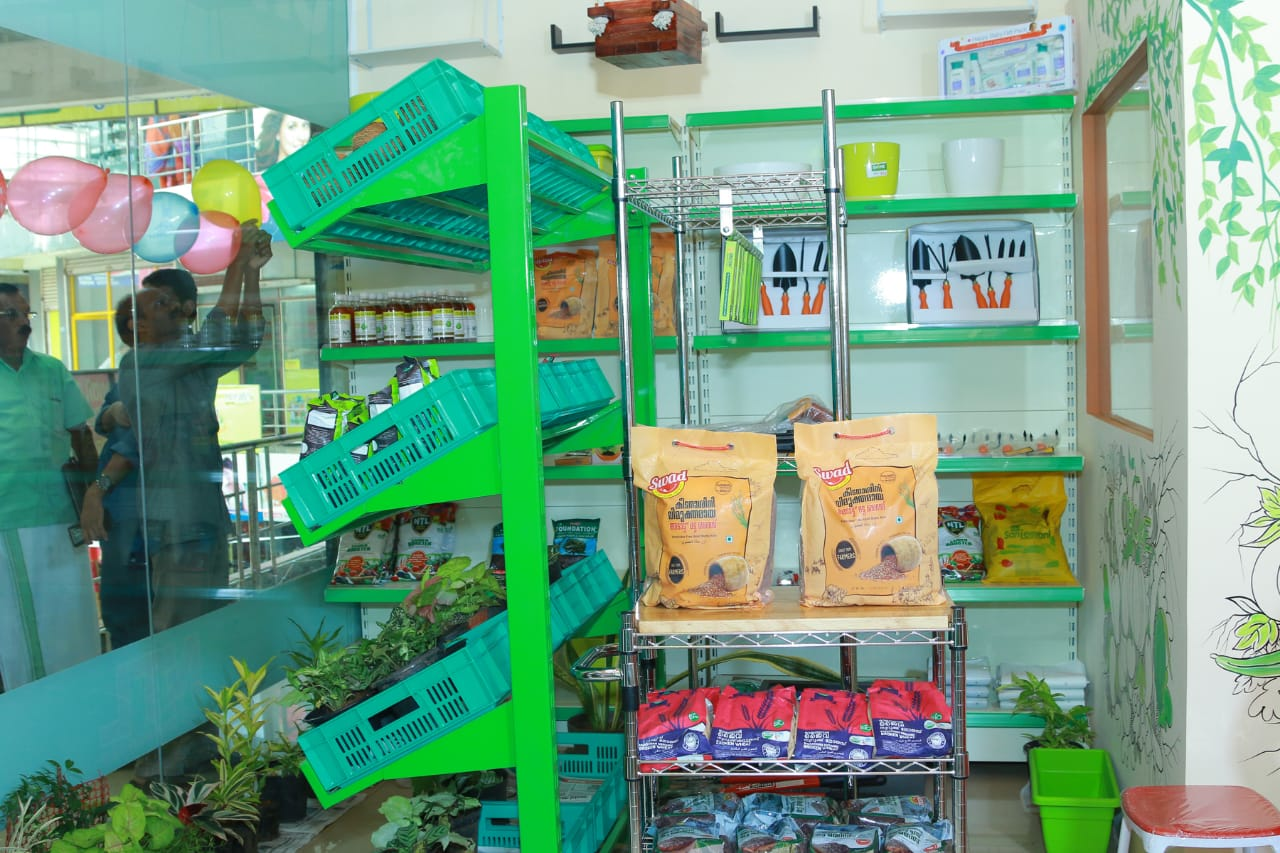 ohome store