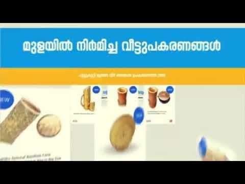 adivasi products