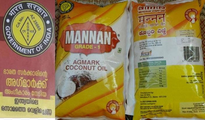 mannan oil