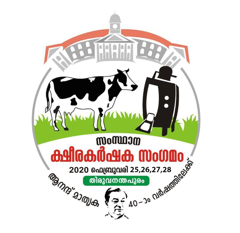 ksheera karshaka sangamam