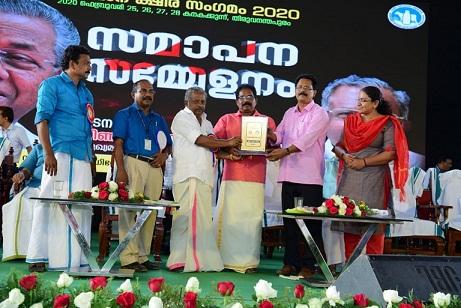 milco award