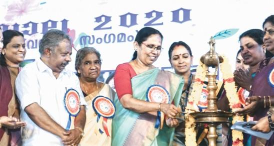 vanitha  sangamam