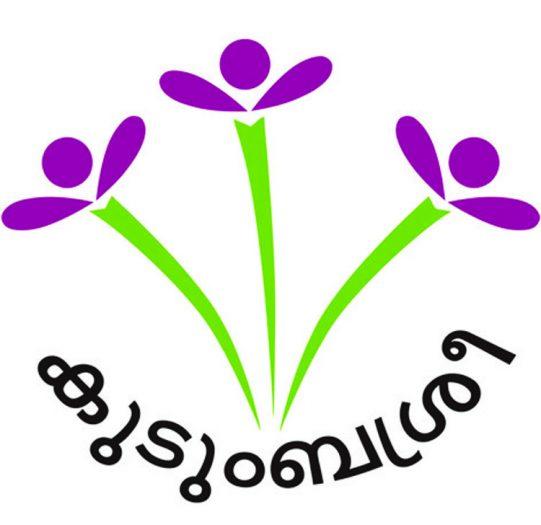 kudmbashree