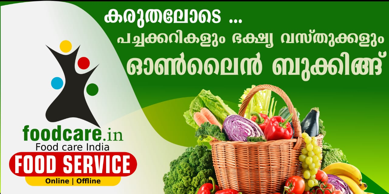 foodcare online
